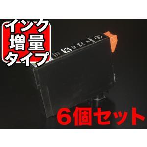 RDH-BK-L エプソン用 RDH リコーダー 互換インクカートリッジ 増量 ブラック 6個セット 増量ブラック 6個パック|komamono