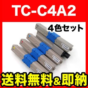 (A4用紙500枚進呈)沖電気用(OKI用) リサイクルトナー TC-C4A2 大容量4色セット C332dnw MC363dnw(メール便不可)(送料無料)|komamono