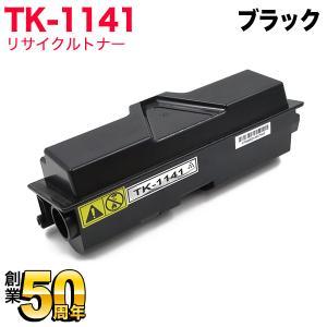 京セラミタ用 TK-1141 リサイクルトナー ブラック|komamono