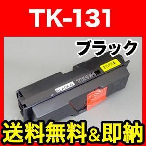 京セラミタ用 TK-131 互換トナー ブラック|komamono