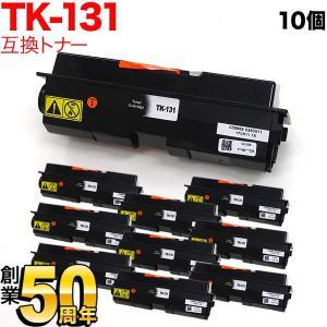 京セラミタ用 TK-131 互換トナー 10個セット ブラック 10個セット|komamono