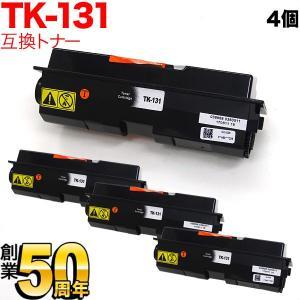 京セラミタ用 TK-131 互換トナー 4個セット ブラック 4個セット|komamono