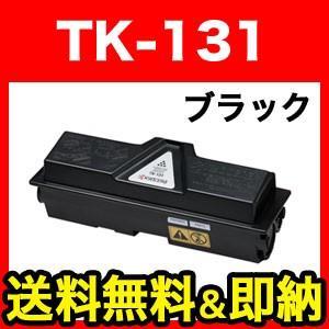 京セラミタ(KYOCERA) TK-131 リサイクルトナーFS-1370DN LS-1028MFP LS-1128MFP P2135dn(送料無料) ブラック|komamono