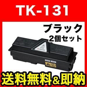京セラミタ用 TK-131 リサイクルトナー 2個セット ブラック 2個セット|komamono