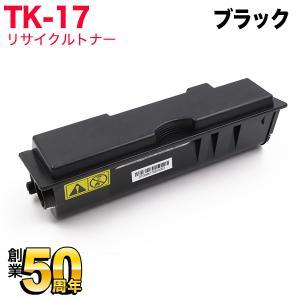 京セラミタ用 TK-17 リサイクルトナー ブラック|komamono