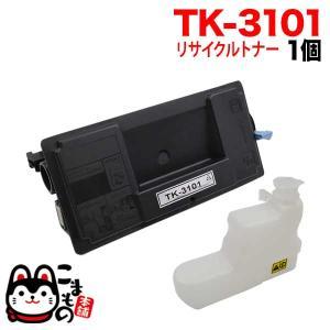 京セラミタ用 TK-3101 リサイクルトナー(LS-2100DN用) ブラック|komamono