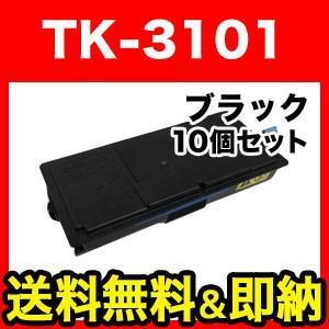 京セラミタ用 TK-3101 リサイクルトナー 10個セット (LS-2100DN用) ブラック10個セット|komamono