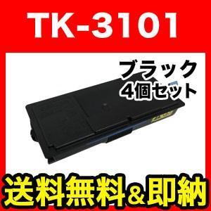 京セラミタ用 TK-3101 リサイクルトナー 4個セット (LS-2100DN用) ブラック4個セット|komamono