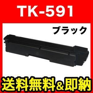 京セラミタ用 TK-591K リサイクルトナー ブラック|komamono