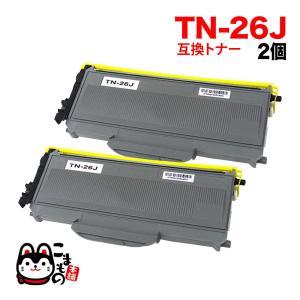 ブラザー用 TN-26J 互換トナー 2個セット DCP-7030 DCP-7040 HL-2140 HL-2170W MFC-7340(メール便不可)(送料無料) 互換トナー ブラック 2個セット komamono