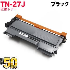 ブラザー用 TN-27J 互換トナー ブラック|komamono