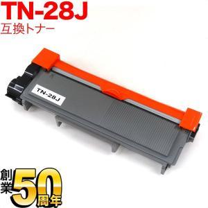 ブラザー用 TN-28J 互換トナー (84XXH100147) ブラック|komamono