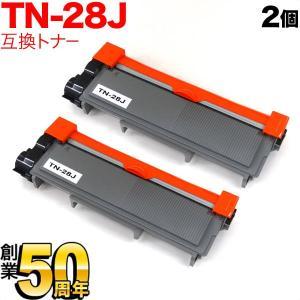 ブラザー(brother) TN-28J 互換トナー 2個セット (84XXH100147)DCP-L2520D DCP-L2540DW FAX-L2700DN HL-L2300 HL-L2320D(送料無料) ブラック 2個セット|komamono
