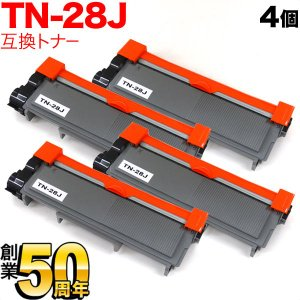 (A4用紙500枚進呈)ブラザー用 TN-28J 互換トナー 4個セット (84XXH100147) DCP-L2520D DCP-L2540DW(メール便不可)(送料無料) ブラック 4個セット komamono