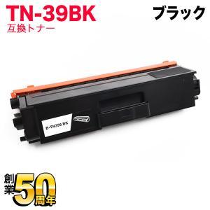 ブラザー用 TN-396BK 互換トナー (84GT520K147) HL-L8250CDN HL-L8350CDW HL-L9200CDWT MFC-L8650CDW MFC-L9550CDW(メール便不可)(送料無料) ブラック komamono