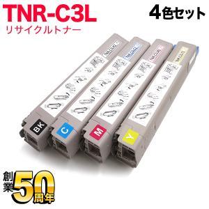 (A4用紙500枚進呈)沖電気用(OKI用) TNR-C3L リサイクルトナー 大容量4色セット C811dn C811dn-T C841dn C841dn-PI(メール便不可)(送料無料)|komamono