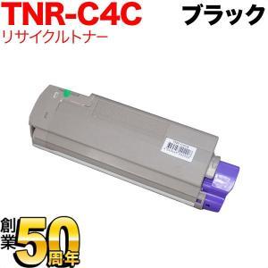 沖電気用(OKI用) TNR-C4CK1 リサイクルトナー ブラック C5800 C5800n C5800dn C5900dn(メール便不可)(送料無料)|komamono