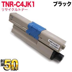 沖電気用(OKI用) TNR-C4JK1 互換トナー ブラック C301dn(メール便不可)(送料無料)|komamono