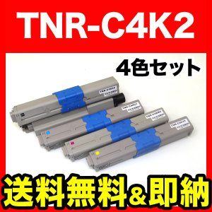 (A4用紙500枚進呈)沖電気用(OKI用) TNR-C4K2 リサイクルトナー 大容量4色セット TNR-C4KK2 TNR-C4KC2 TNR-C4KM2 TNR-C4KY2 (メール便不可)(送料無料)|komamono