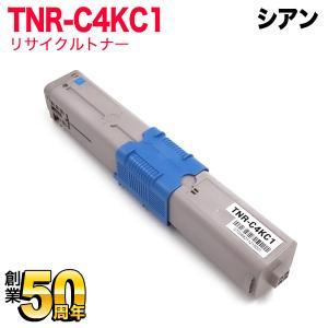 沖電気用(OKI用) TNR-C4K1 リサイクルトナー シアン TNR-C4KC1 C312dn C511dn C531dn MC362dn MC362dnw MC562dn MC562dnw(メール便不可)(送料無料)|komamono