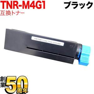 沖電気用(OKI用) TNR-M4G1 リサイクルトナー B432dnw用 B432dnw(メール便不可)(送料無料) ブラック|komamono
