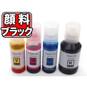 YAD ヤドカリ HAR ハリネズミ エプソン用 互換 インクボトル 顔料ブラック 4色セット|komamono