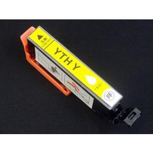 YTH(ヨット) エプソン用 互換 インクカートリッジ イエロー YTH-Y (EP-10VA・EP-30VA)|komamono