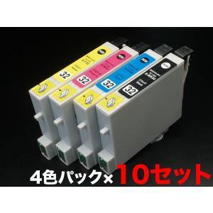 IC4CL32 エプソン用 IC32 互換インクカートリッジ 4色×10セット 4色セット ×10パック|komamono
