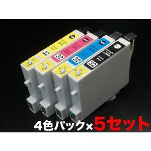 IC4CL32 エプソン用 IC32 互換インクカートリッジ 4色×5セット 4色セット ×5パック|komamono