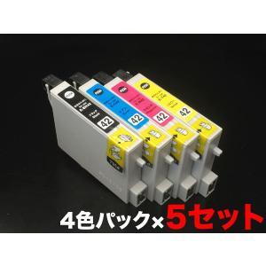 IC4CL42 エプソン用 IC42 互換インクカートリッジ 4色×5セット komamono