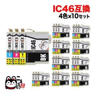 IC4CL46 エプソン用 IC46 互換インクカートリッジ 4色×10セット|komamono