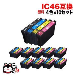 IC4CL46 エプソン用 IC46 互換インク 全色顔料 4色×10セット 4色×10セット(全色顔料インク)|komamono