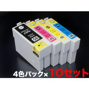 IC4CL56 エプソン用 IC56 互換インクカートリッジ 4色×10セット|komamono