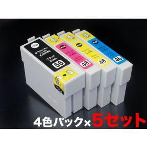 IC4CL56 エプソン用 IC56 互換インクカートリッジ 4色×5セット 4色セット×5パック komamono