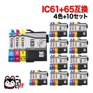IC61・IC65 エプソン用 互換 インクカートリッジ 4色セット IC4CL6165×10 4色セット×10パック|komamono