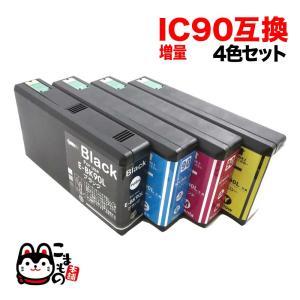 IC4CL90L エプソン用 IC90 互換インクカートリッジ 増量 Lサイズ 4色セット komamono