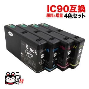 IC4CL90L エプソン用 IC90 互換インクカートリッジ 顔料 増量 Lサイズ 4色セット 顔料4色セット komamono