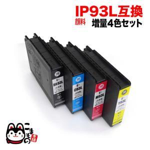 IC4CL93L エプソン用 IC93 互換インクカートリッジ 顔料 増量 Lサイズ 4色セット 顔料4色セット|komamono