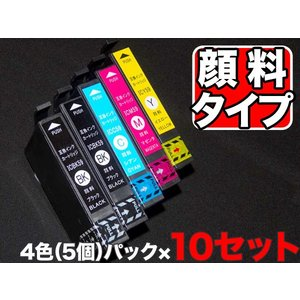 IC5CL59 エプソン用 IC59 互換インクカートリッジ 顔料 4色5本×10セット 顔料5本×10|komamono