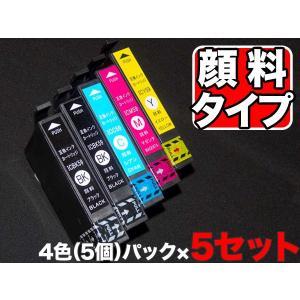 IC5CL59 エプソン用 IC59 互換インクカートリッジ 顔料 4色5本×5セット 顔料5本×5|komamono