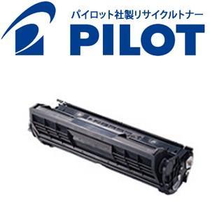 富士ゼロックス用 CT350245 パイロット社製リサイクルドラム / リサイクルトナーカートリッジ(10K) (送料無料)(代引不可)(メーカー直送品) ブラック komamono