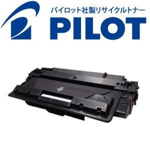 キヤノン用 カートリッジ533H CRG-533H (8027B002) パイロット社製リサイクルトナー (メーカー直送品) ブラック|komamono