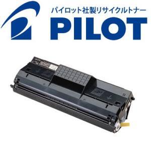エプソン(EPSON) LPA3ETC7 パイロット社製リサイクルトナー RET-LPA3-7-P-TK LP-8700 LP-8700PS3(送料無料)(代引不可)(メーカー直送品) ブラック komamono