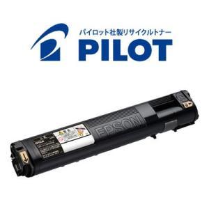 エプソン用 LPC3T21K パイロット社製リサイクルトナー ブラック (メーカー直送品)|komamono