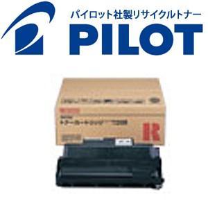 リコー(RICOH) トナーカートリッジ タイプ 720A パイロット社製リサイクルトナー (307768) IPSiO NX-620(送料無料)(代引不可)(メーカー直送品) ブラック|komamono