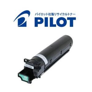 リコー(RICOH) タイプ 28 パイロット社製リサイクルトナー imagio NEO 135 imagio NEO 165 imagio MP1600(送料無料)(代引不可)(メーカー直送品) ブラック|komamono