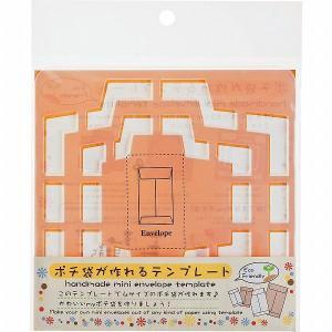 呉竹 Kuretake ポチ袋が作れるテンプレート S SBTP208-21(メール便可) komamono