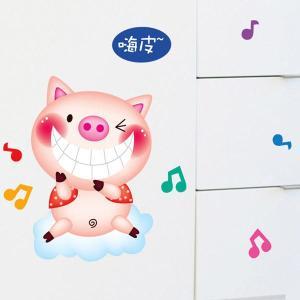 貼ってはがせる簡単ウォールステッカー <ハッピーな豚さん>|komamono