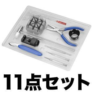 エスプリマ 腕時計工具 メンテナンス11点セット SE52019TU【メール便可】|komamono