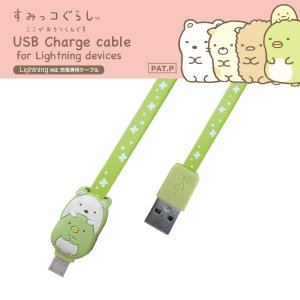 すみっコぐらし Lightning対応 充電専用ケーブル しろくま&ぺんぎん?【メール便可】|komamono